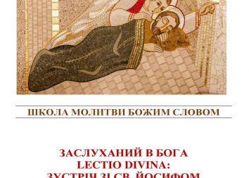 Lectio divina na Ukrainie
