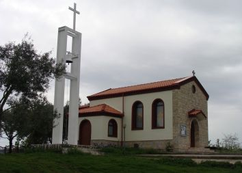 Bilaj, Albania: Kościół parafialny po remoncie 2013